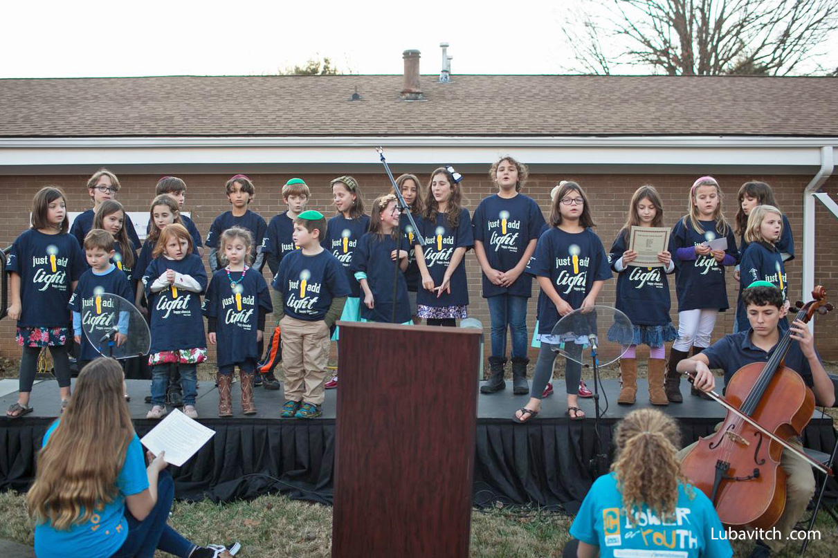 Chabad Hebrew School of the Arts Choir at the Grand Opening of Chabad House of Asheville, North Carolina.