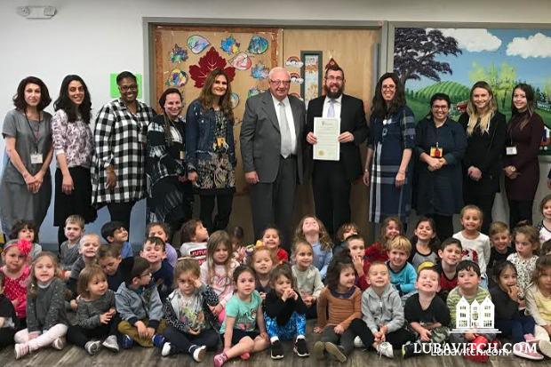 Senator John Brooks with Chabad Preschool in Merrick Long ISland